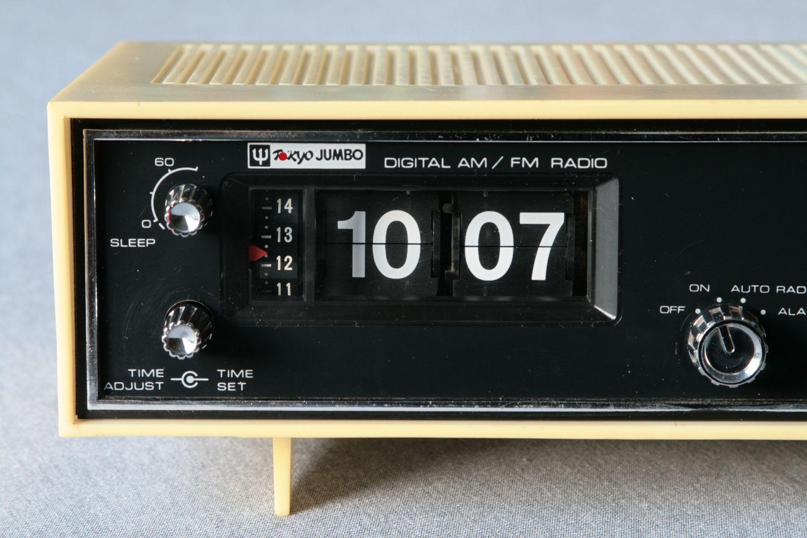 tokyo jumbo flip alarm clock radio radio retro. Black Bedroom Furniture Sets. Home Design Ideas